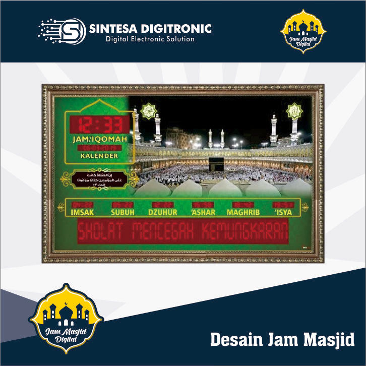harga jam masjid digital