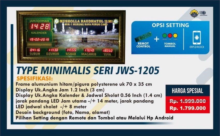 Jam Sholat Digital