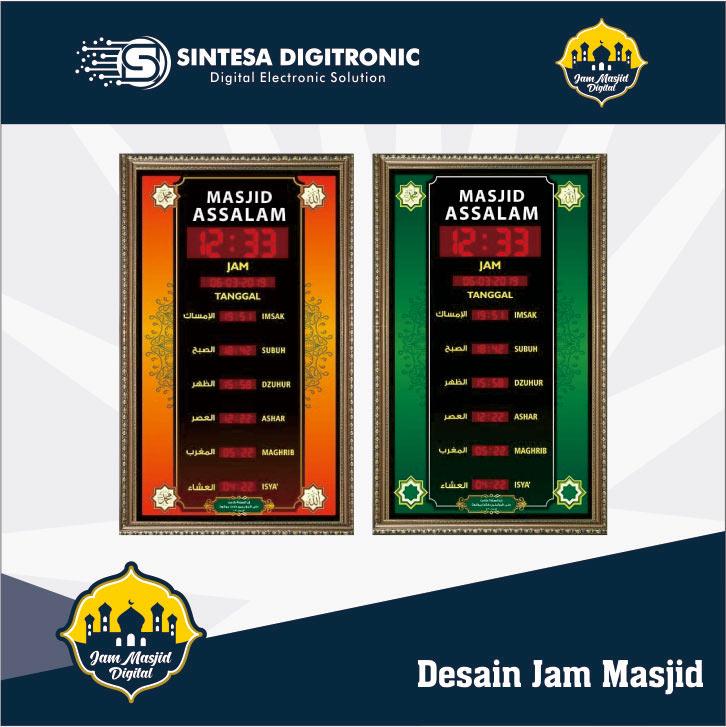 jam masjid digital