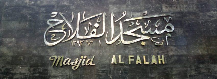 masjid al falah surabaya