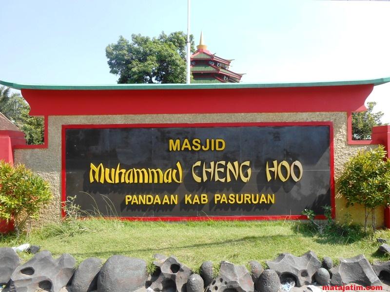 masjid-muhammad-cheng-hoo-kab-pasuruan