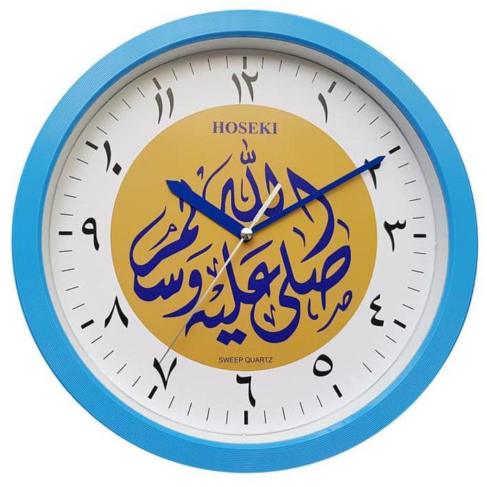 Bahasa Arab Jam Dinding