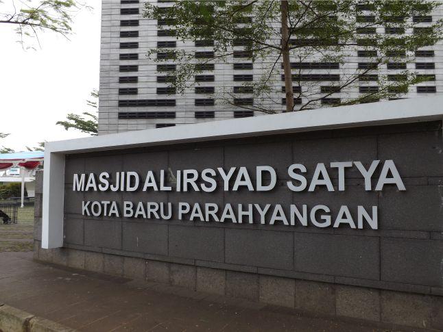 Masjid Kota Baru Parahyangan 5