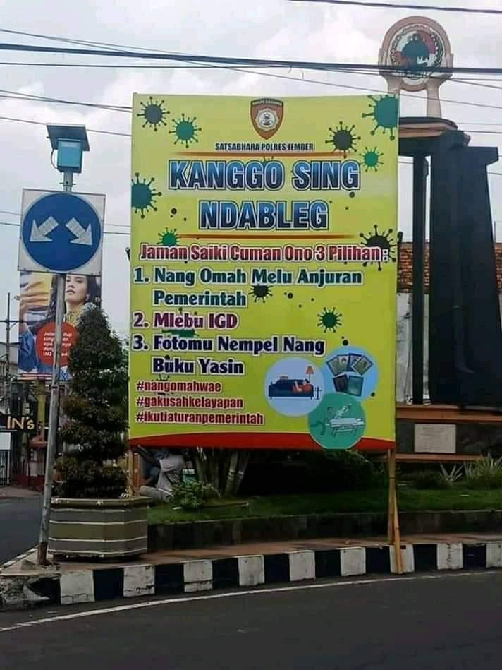 Iklan Layanan Masyarakat Bahasa Jawa