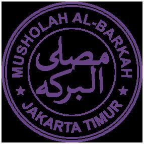 Contoh Stempel Takmir Masjid